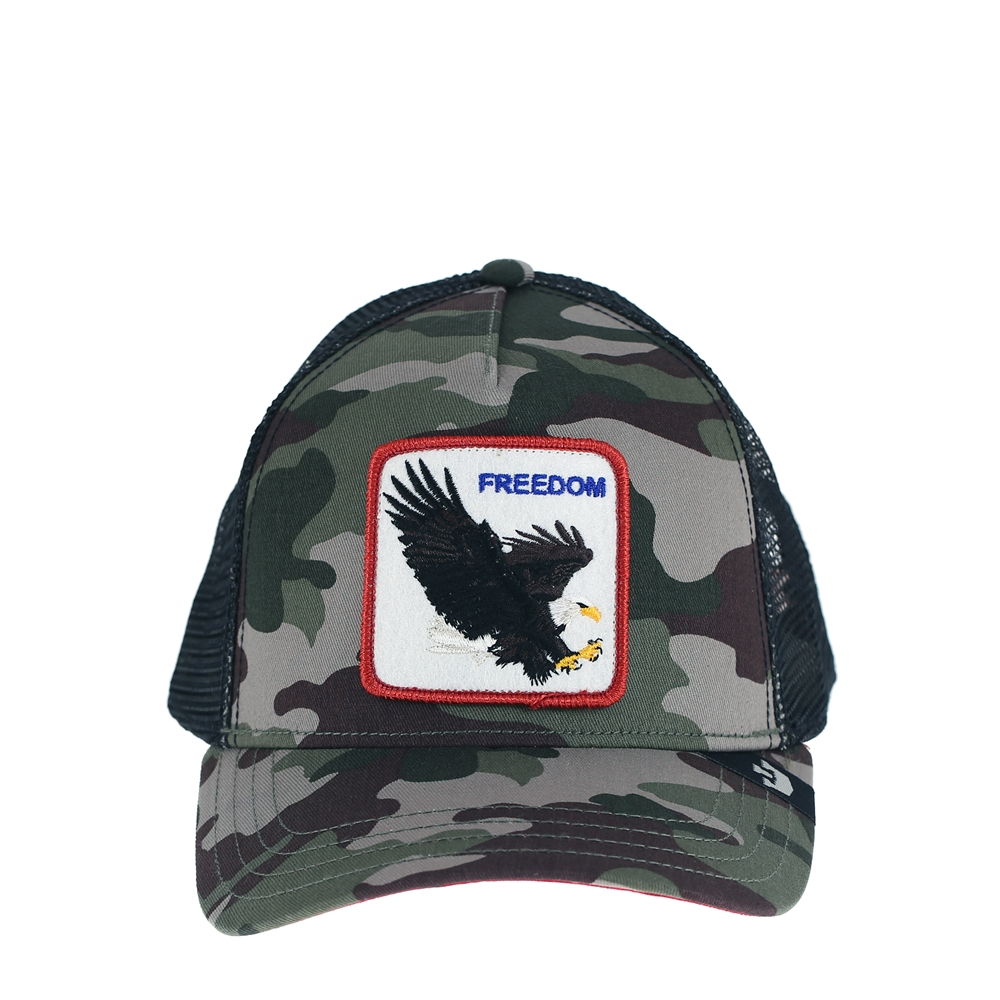 Casual.. | 0209FREEDOMMILITARE